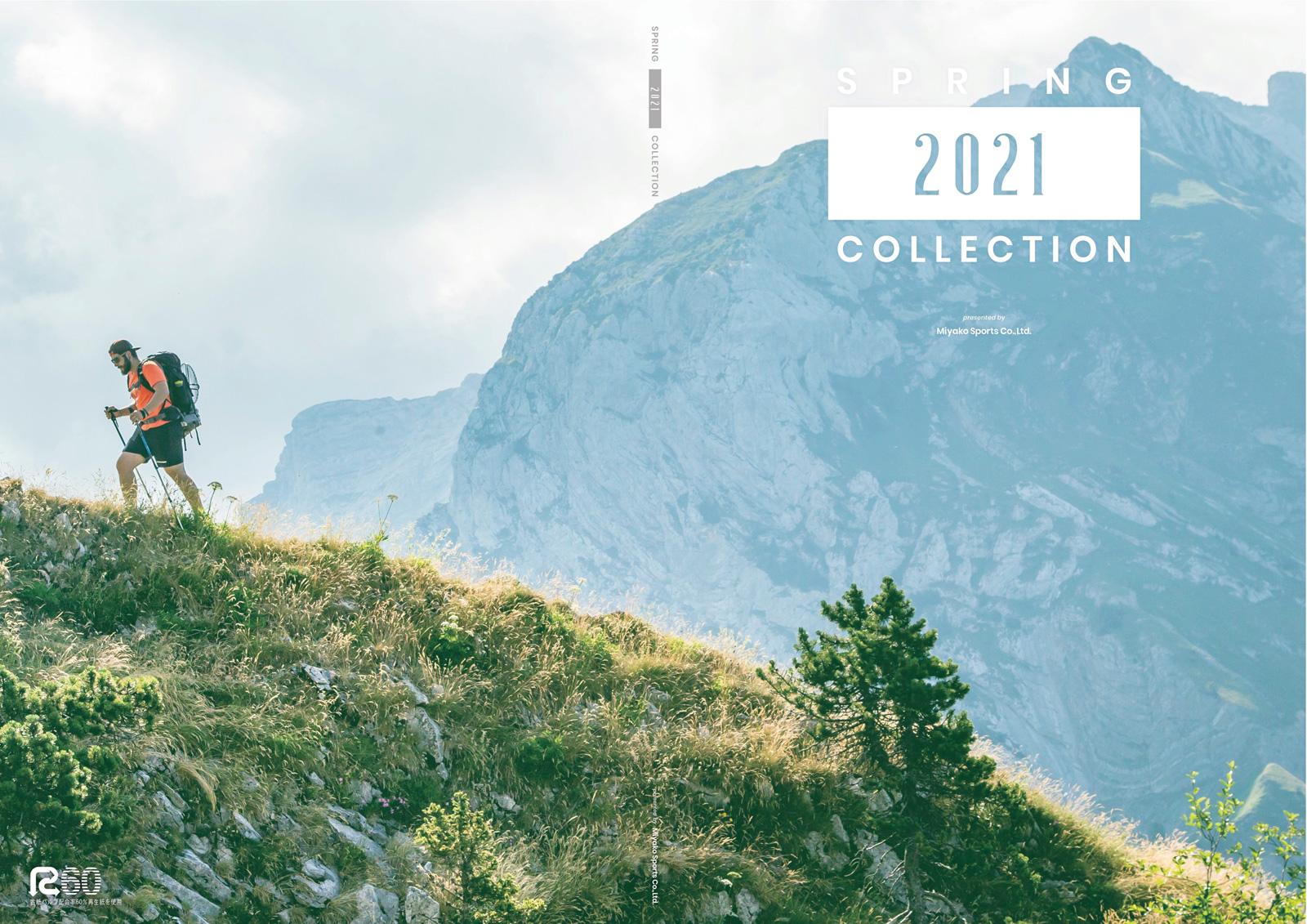 2021《スプリング・コレクション》公開、更新のお知らせ